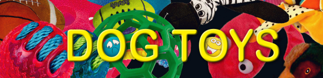 ドッグトイ「犬用おもちゃ」